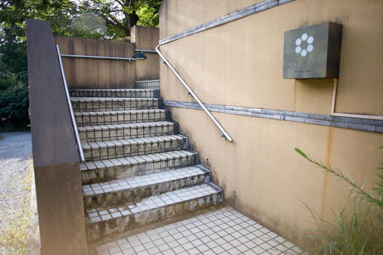 箱根ふうらの階段