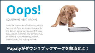 DNS oops!
