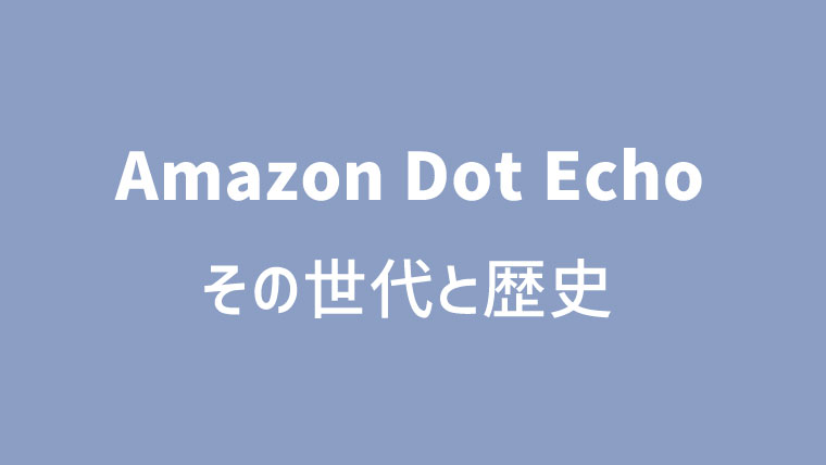 Amazon Dot Echo