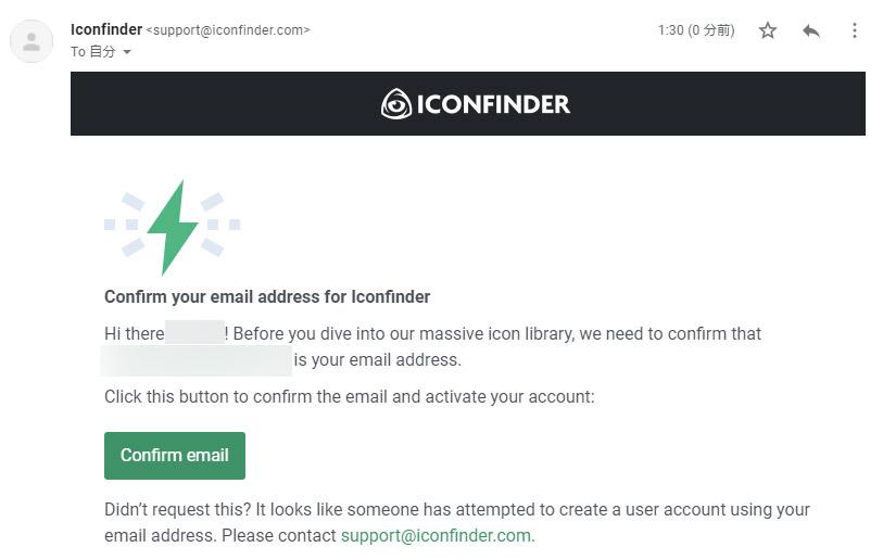 iconfinderからのメール